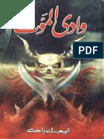Wadi_E_Al_Moat_Paksociety_com.pdf