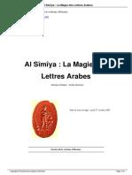 Al Simiya La Magie Des Lettres