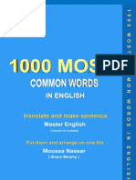 The 1000 Most Common Words in English