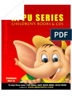 Appu_Series_Catalog.pdf