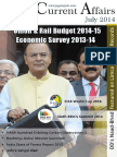 Current Affairs July 2014