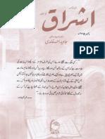 12Dec15.pdf