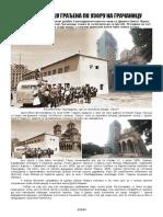 369 sve o Beogradu.pdf