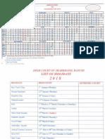 Jharkhand High Court Calendar,2018