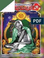 Bhagavan Sri Sri Sri Venkaiahswamy Sadgurukrupa--Jan 2018
