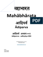 0004 - Mahabharata - Adi Parva - Sanscrito - Traduzione Italiano