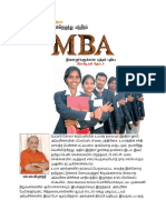 mba 1 to 40