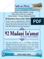 92 Madani in'Amat