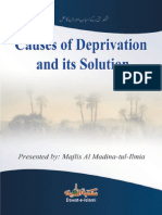 Causes of Deprivation & Its Solution