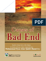 Causes for a Bad End
