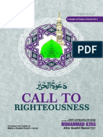 Call to Righteousness