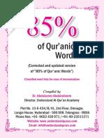 85% Quranic Words