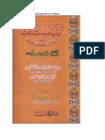 Shahab Saqib Aisa Not in Itna is-Qadr but for Tashbeeh.