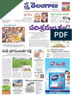 Hyderabad Main 22 January 2018