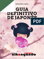 eBook GuiaDefinitivoDeJapones (1)