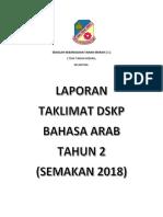 Cover Dskp Ba