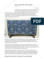 Batikdlidir.com-Batik Fabric Chengdu China With 100 Cotton