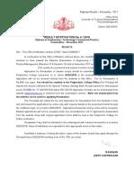 TEKerala Result Notice