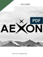 AEXON White Paper V6.3_Chinese