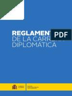 2014 Julio Reglamento