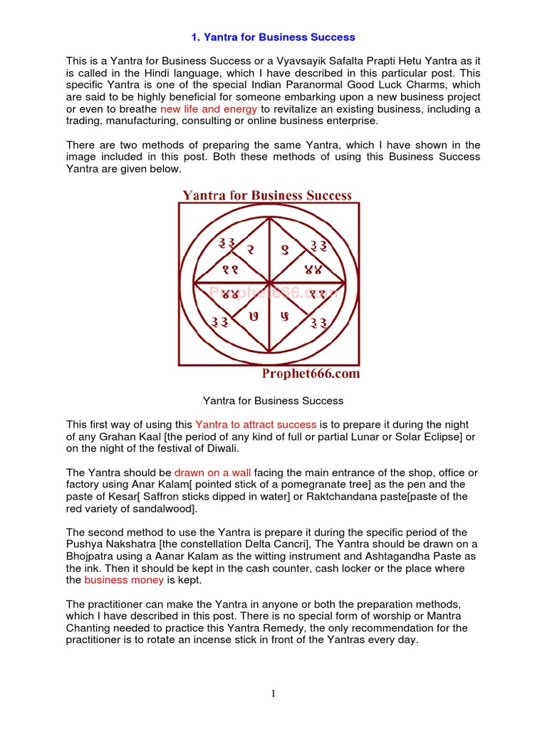 Yantras for Business and Obstacles in Job | Mantra | Religion And Belief