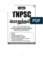 Nithra TNPSC PothuTamil Notes