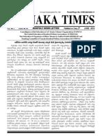 Tarnaka Times June 2010