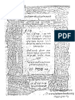 Hebrewbooks Org 11722