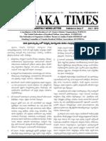 Tarnaka Times-July 2010