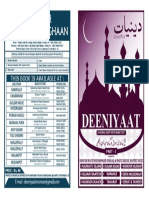 259123526-DEENIYAT-ROMAN-ENGLISH.pdf