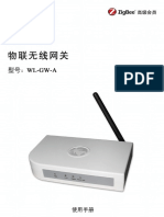 物联网ZigBee无线网关--南京物联传感技术有限公司