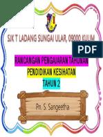 Rancangan Cover Page