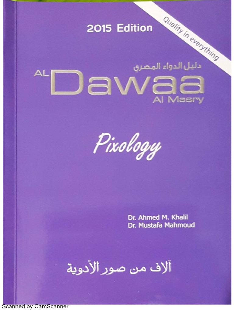 AlDawaa Almasry Photo Drug Index High Resolution | Nonsteroidal Anti