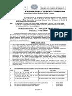 Jammu Kashmir PSC Recruitment