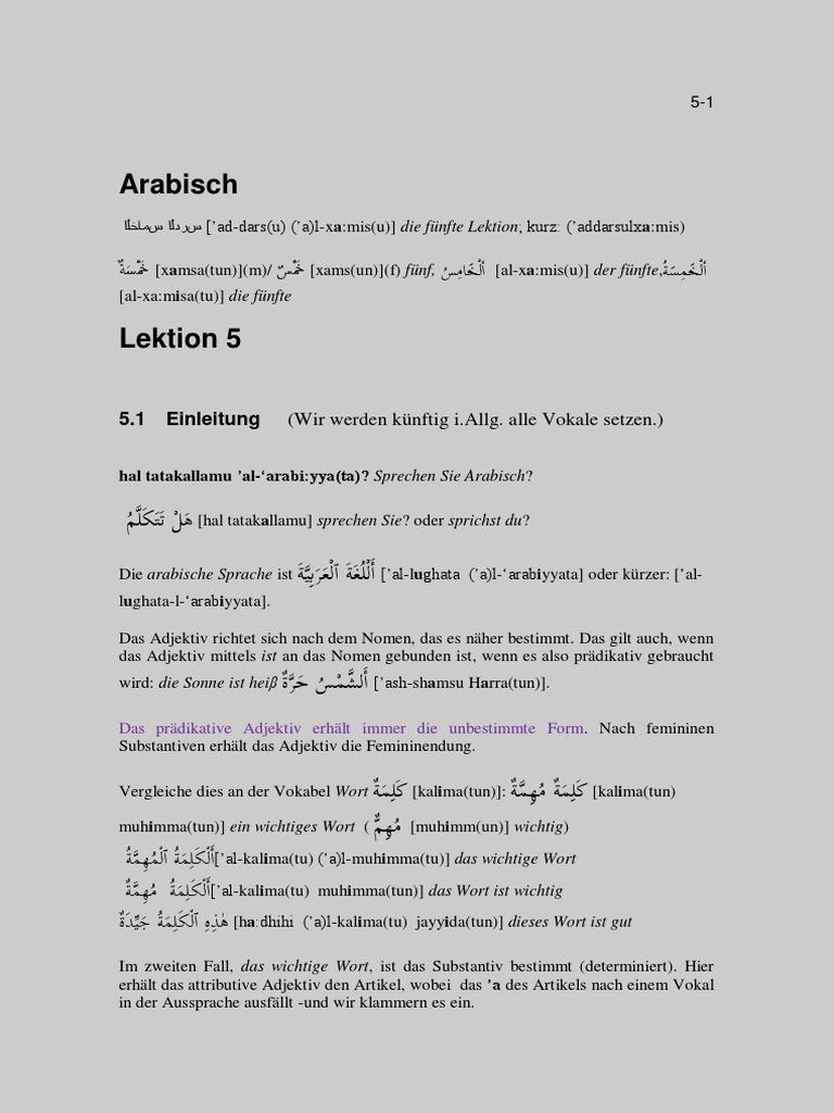 Arabisch -Lektion 5