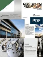Yintech Catalog