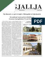 """Gazeta """"Ngjallja"""" Shtator 2017"""