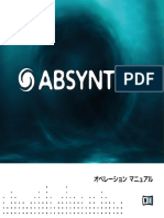 Absynth 5 Reference Manual Japanese