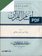 40471437-Aqsam-Al-Quran-Tr-by-Amin-Ahsan-Islahi.pdf