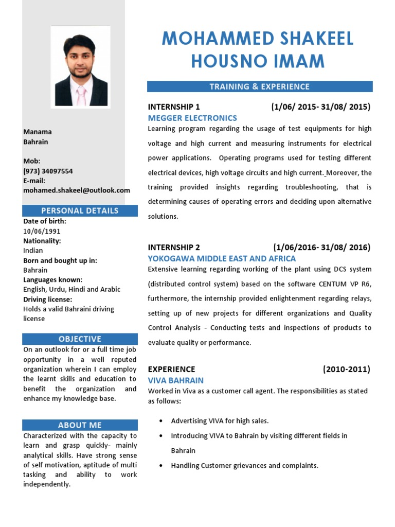 Shakeel Cv Electrical Electronics Engineer Robot Technology Troubleshooting Circuits Training Software