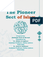The Pioneer Sect of Islam