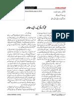 50-53 Taraqqe Pasand Taherik by Saeed Jnu