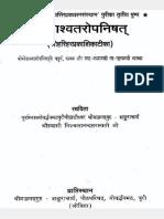 Swetaswatara Upanishad