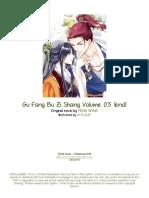 Gu Fang Bu Zi Shang Volume 03.pdf