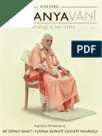 Visuddha Caitanya-Vani Volume 1 1Ed 2016