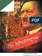 ადოლფ-ჰიტლერი-ჩემი-ბრძოლა.pdf