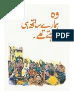 Urdu - He Lived Among Us
