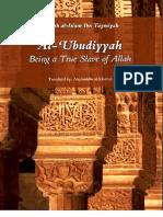 al-uboodiya