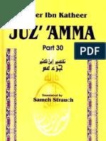 En Tafseer Ibn Katheer Part 30 Juz Amma
