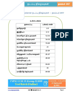 november-2017-current-affairs-for-tnpsc-exams-www-tnpscportal-in.pdf